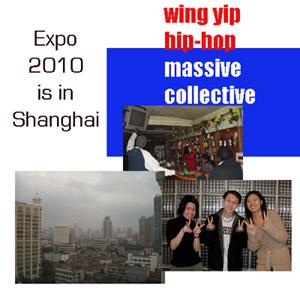 Wing Yip album